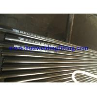 China Bright Polished Stainless Steel Tube ASTM A312 TP310Cb S31040 TP310HCb S31040 TP316 wholesale