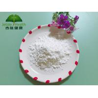 China Food Grade Alanyl-L-Glutamine, Sports Nutrition Supplements Ingredients wholesale