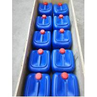 China Hardness and Brightness Electroplating Additive Oil for gravure cylinder making wholesale