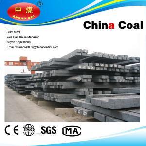 China Q235B normal carton continuous casting billet steel wholesale