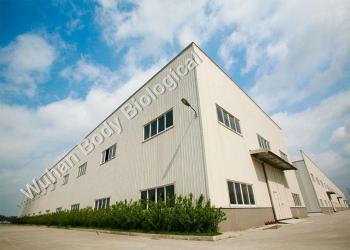 Wuhan Body Biological Co.,Ltd