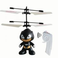China 2014 Special Design RC flying Astros ,Remote control toys wholesale