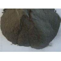 Buy cheap Titanium carbide powder TiC Electronic grade FSSS 2.5-3.2 micron exclusive from wholesalers