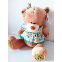 Beggar ME TO YOU Tatty Teddy Bear Good Hearted Soul Lucky Toy For Kindness Person Good Wished Hot Gift Christmas Present