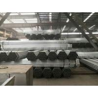 China Galvanized Steel Pipe Manufacturers & Galvanized Steel Tube Suppliers on sale