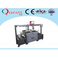 China Saw Blade Automatic Loading and unloading Fiber Laser Marking Machine System 30W wholesale