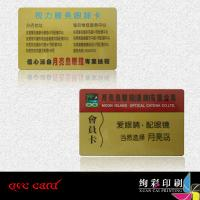 China Custom Transparent Frosted Blank PVC Cards Embossing Birthday Card wholesale