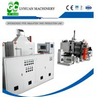 China OEM ODM PTFE Microporous Filtration Machine For Workwear Garments wholesale