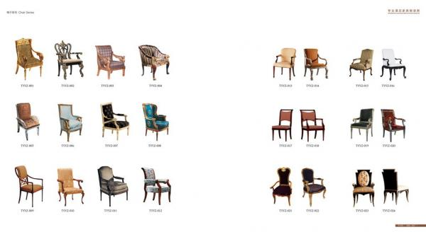 Wood chair manufacturers images for Chair 9 hotel