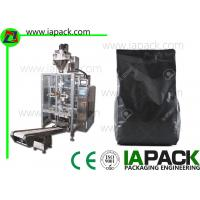 Buy cheap Vertical Coffee Powder Packing Machine , Powder Auger Filling Machine from wholesalers