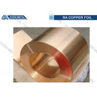 Copper And Tin Qsn8 - 0.3 Bronze Alloy Foils for Anti - abrasion Devices for sale
