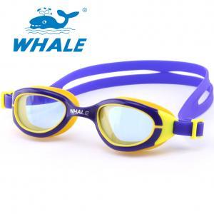 China Waterproof Swimming Goggles Anti Fog Reviews wholesale