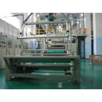 China 1600mm 2400mm 3200mm SMS PP Spunbond Nonwoven Fabric Machine with touch screen operated wholesale