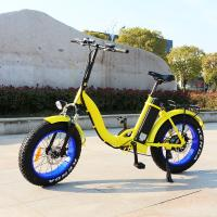 China Speed 35 Km/H Womens Electric Bike Voltage 48V Range 50 - 60km Yellow Color wholesale