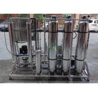 China UV Sterilizer Ultrapure Water System 500LPH Domestic RO Water Purifier on sale