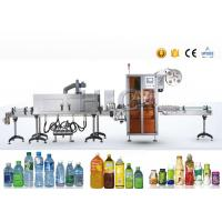 China 380V / 220VAC Shrink Sleeve Applicator Machine 100 BPM For Plastic Water Bottles on sale