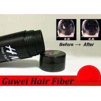 China Thinning Hair Concealer / Plant Hair Building Fiber Instantly MSDS FDA GMPC wholesale