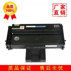 China Green Ricoh Toner Cartridge / Ricoh SP 200 Toner For Ricoh Multifunction Color Laser Printer on sale