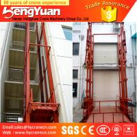 China electric lift cylinder /stationary guide rail goods lift platform on sale