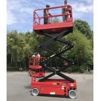 China 8m self-propelled electric aerial work platform small scissor lift with extension platform on sale