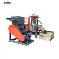 China High Performance Wet Copper Separator Machine For Recycling Scrap Copper Wires wholesale