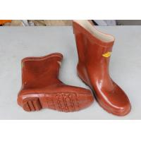 China Safety Tools Rubber Insulating Shoes Electrical Rubber Insulating Boots wholesale