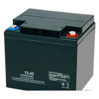 China High Reliability Black 12v 42ah Agm Battery Rechargeable Long Cycle Life on sale