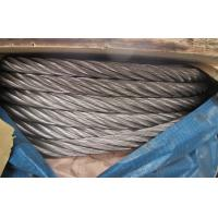 304 6x36WS+IWRC Stainless Steel Cable 36mm With AISI ASTM Standard
