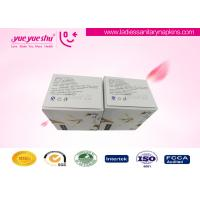 China Pure Cotton Anion Sanitary Towels Disposable For Night Use ISO 9001:2008 / SGS Approved wholesale