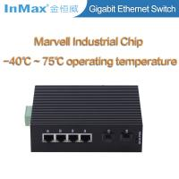 Buy cheap IP40 protection 6 port 10/100/1000Mbps Full Gigabit Industrial Ethernet network from wholesalers
