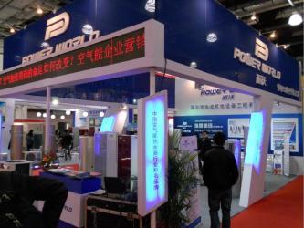 Shenzhen Power World New Energy Technology Co., Ltd.