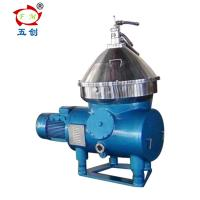 China Fivemen Disc Stack Centrifuge Separator RPDH Coconut Milk Processing Machine wholesale