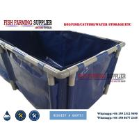 China 1800 Gallon Collapsible Folding Water Container Folding Fish Container wholesale