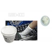 China 1.5 W / M.K Thermal Conductive Grease High Performance Heat Transfer on sale
