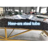 Buy cheap Electric Resistance Welded Steel Pipe Air Heater Tubes As2556-2000 1000 - from wholesalers