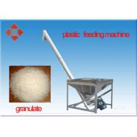 Buy cheap Automatic Vaccum Screw Feeding Systems For Making Bottles Plastic Containers Buckets from wholesalers