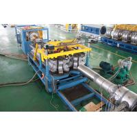 China Automatic Double Wall Corrugated Pipe Extrusion Line , SBG500 Corrugated Pipe Equipment on sale