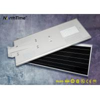 China High Power Solar Street Light With MPPT Controller , Solar Panel Street Lights on sale