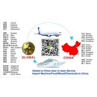 China England products import to China door to door service on sale