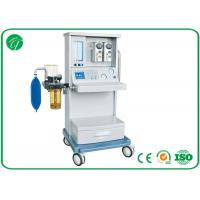China Closed / Semi - Closed Gas Anaesthetic Machine for Operating Room Equipment wholesale