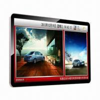 China 32-inch Digital Signage System, Built-in DMB1320 HD Media Player, Network Management/Linux System on sale