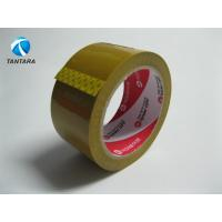 China Single Sided Brown BOPP adhesive tape roll Water Activated , wrapping tape on sale