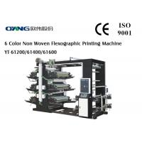 China YT-61200 Six Colour High Speed Flexographic Printing Machine Automatic wholesale