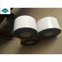 China White Butyl Rubber Adhesive PVC Pipe Wrapping Tape for Pipe Coating Material wholesale