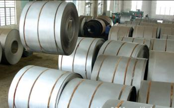 NINGBO REPULSE BAY SPECIAL STEEL CO., LTD