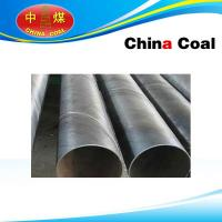China Spiral Welded Pipe wholesale