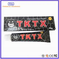 Buy cheap New Professional Eyeliner Eyebrow Tattoo Pain Killer Cream Permanent Makeup Anaesthetic Numb Pain Stop Product from wholesalers