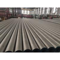 UNS N08800 Nickel Alloy Pipe Seamless Incoloy Tube / Pipe B163 / B423 / B407