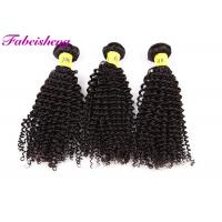 China Thick Density 10A Grade Virgin Peruvian Curly Hair Double Layers Sewn Weft wholesale