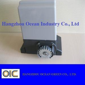 Buy cheap AC 240/AC110VAC スライド・ゲート ハードウェア モーターおよびオペレータ 280w 370w from wholesalers
